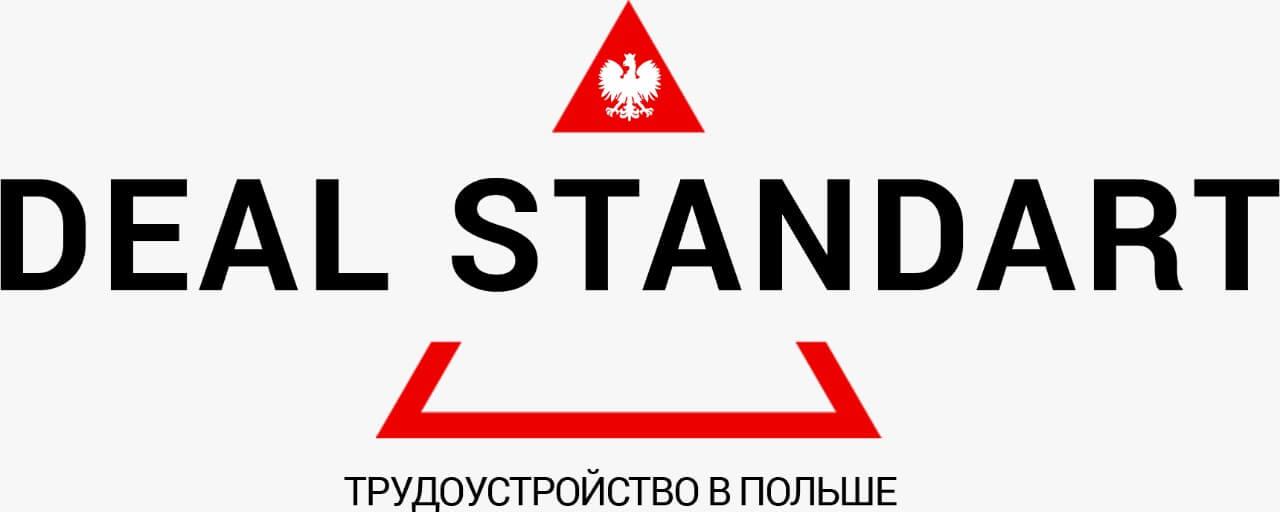 Deal Standart sp. z o.o.