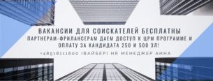 КАССИР-ПРОДАВЕЦ азс Shell 4 | hr-freelance.com