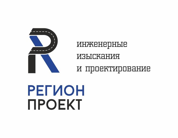 РегионПроект
